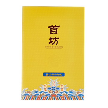 傅传耀和李保芳等调研考察,当前酱酒行情下的首坊酒如何搅动春水?