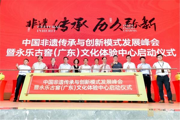 《非遗传承,永乐古窖文化体验中心正式开启》
