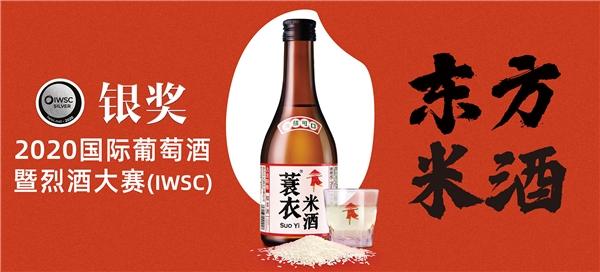 东方米酒多年来首次被世界认可,看中国味道如何走向世界