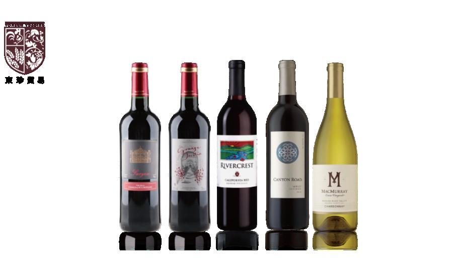 萨科森红酒:至臻品质,意暖萦心