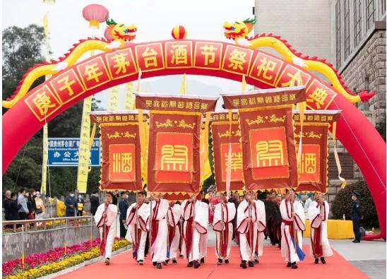 天朝上品总裁黄永毅参加集团庚子年茅台酒节祭祀大典