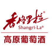 Xianggelila