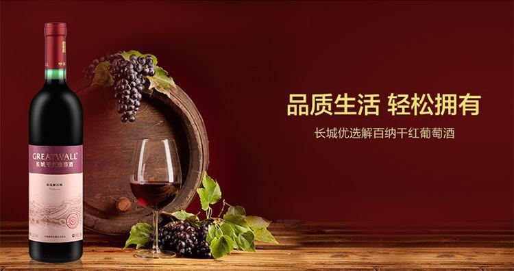 中国红酒有哪些品牌?中国红酒产区介绍