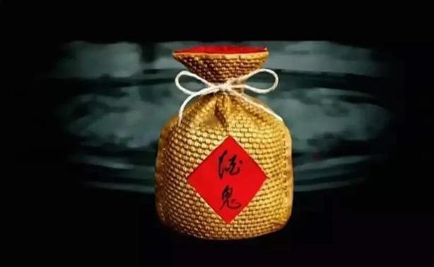 黄永玉设计的酒鬼酒包装