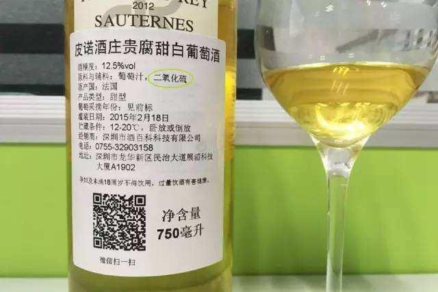 二氧化硫对红酒有什么作用?二氧化硫对红酒有抗氧化作用。