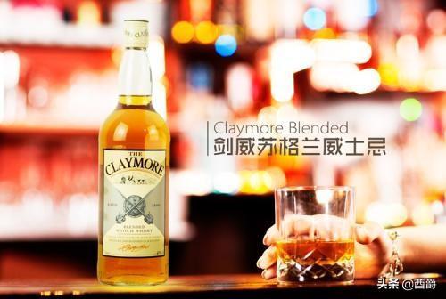 英国国酒—苏格兰威士忌