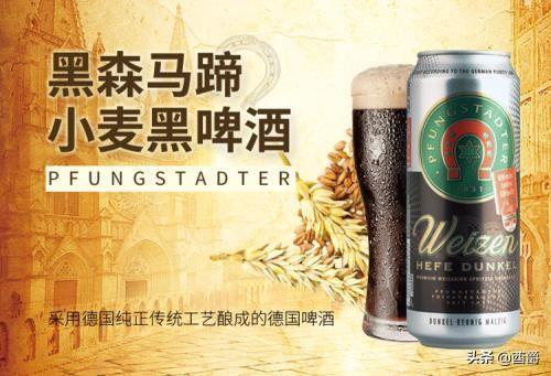 德国国酒——啤酒