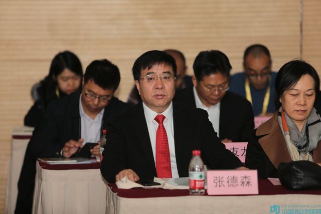 青岛大森酒业有限公司张德森,当选中国绿色食品协会副会长