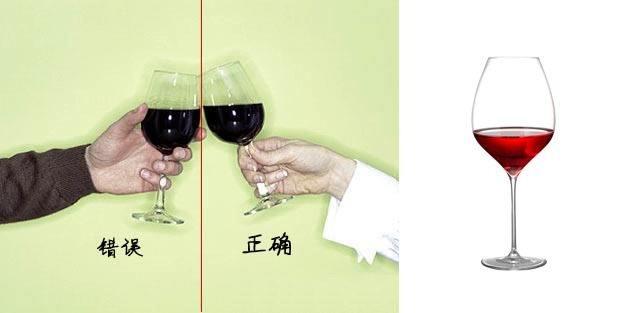 红酒杯的正确拿法是什么?红酒必学礼仪。
