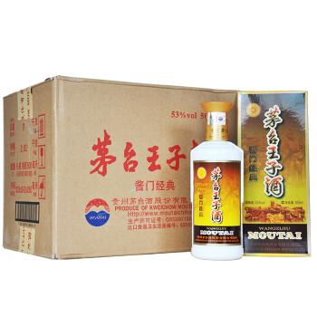 茅台王子酒适合长期收藏吗?哪种茅台王子酒值得收藏?
