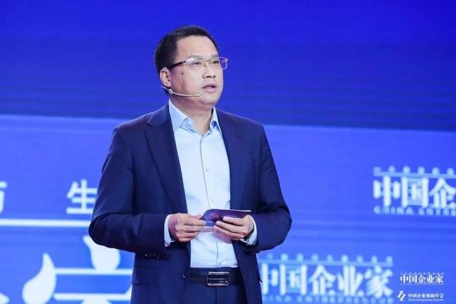 与董明珠、王石等企业领袖同台,吴荣全为啥敢讲?丹泉凭啥能赢?