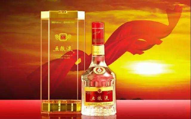 """五粮液作为中国浓香型白酒的典型代表入选""""中欧地理标志产品清单"""""""