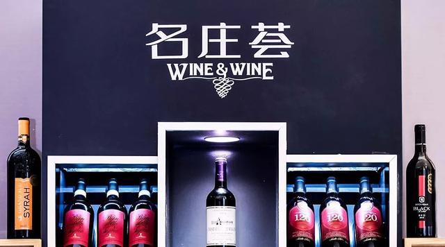 """对标""""全球美酒商业整合平台"""",中粮名庄荟看到了怎样的未来?"""