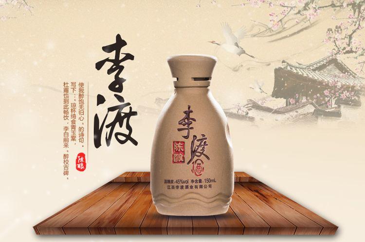 江西李渡酒业销售有限公司发布调价通知
