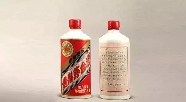 """1976年贵州茅台酒价格""""金轮牌""""内销贵州茅台酒拍卖价格"""