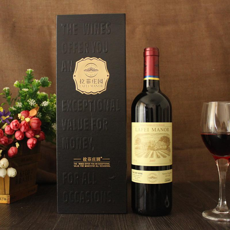 拉菲葡萄酒年份及价格