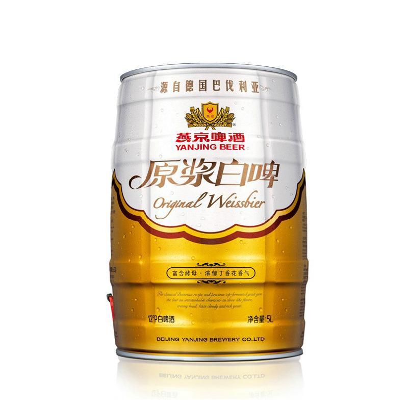 燕京原浆白啤