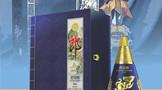 青花郎庚子鼠年限量版纪念酒上市发布,复刻文房四宝经典重现!