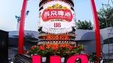 燕京啤酒再次隆重推出啤酒行业全新品类、优质高阶小度啤酒——燕京U8
