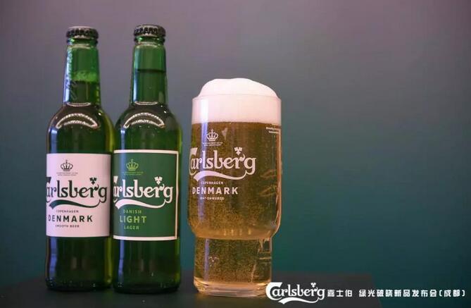 嘉士伯啤酒(安徽)有限公司招收业务人员