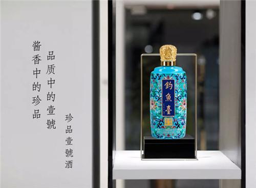 """珍品壹號:这瓶酱酒为何280天拿下""""三冠王""""?"""