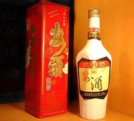安酒-贵州老八大名酒(记忆中的老酒)