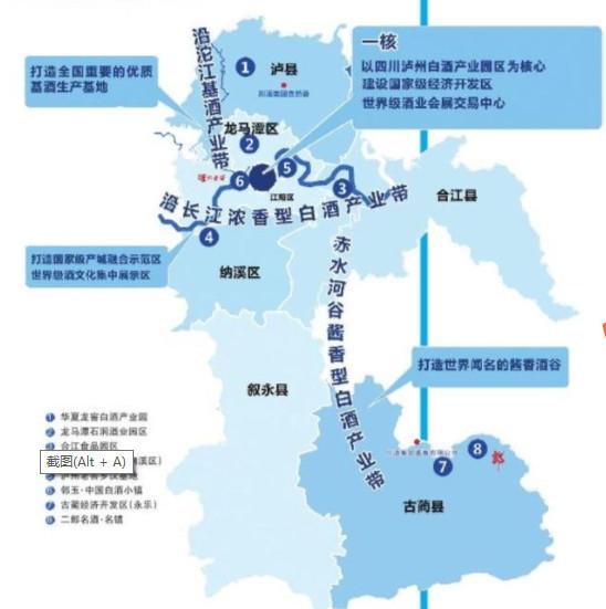 10万吨酱香酒加入市场竞赛,四川酱香酒成川酒新市场