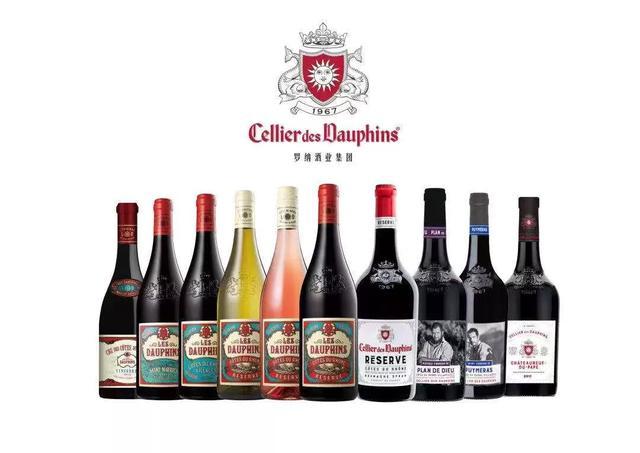 罗纳河谷酒业总经理考察酒易酩庄,构建市场方向