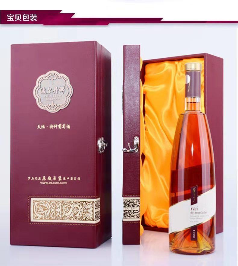 摩尔多瓦红酒大全