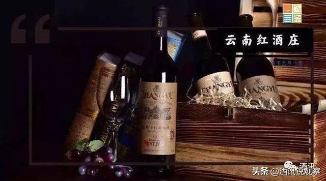 云南葡萄酒产区现状:产区知名度不高,区域性品种受限