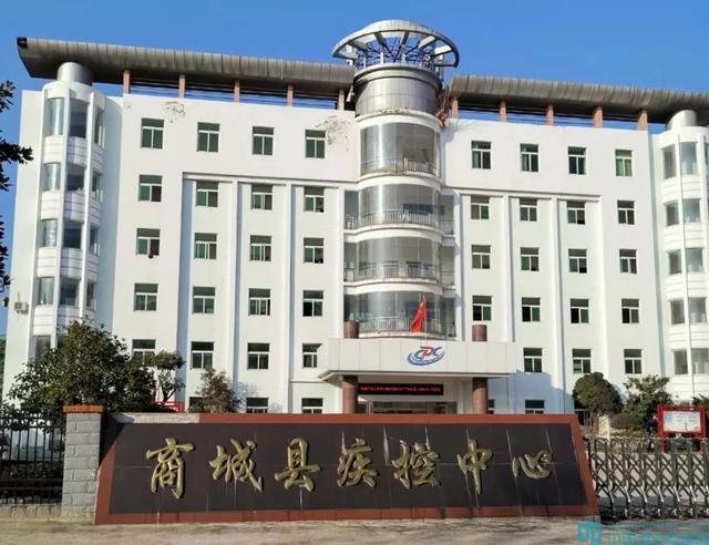 河南三睿酒业向信阳革命老区捐助紧缺医用物资