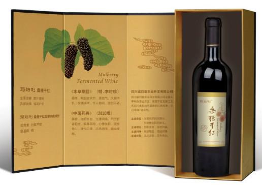 桑葚酒的保质期是多久?怎么判断桑葚酒是否变质?