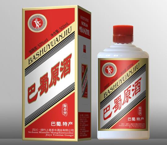 """茅台保健酒业公司回应""""茅台不老酒传销案""""纯属旧闻炒作"""