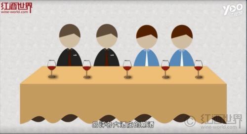 什么是波尔多期酒?