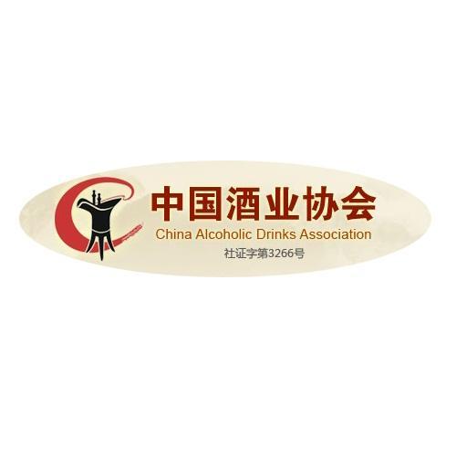 中国酒业协会发布《关于有序推进酒类生产和经营企业疫情防控和复工复产的倡议书》