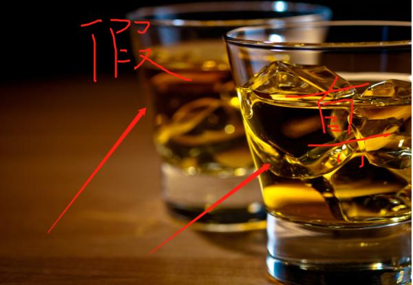 怎么辨别威士忌真假