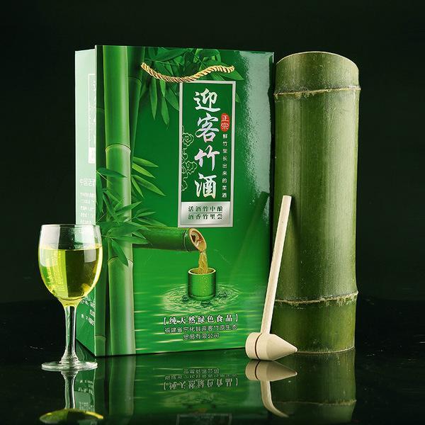 竹酒怎么灌进去的