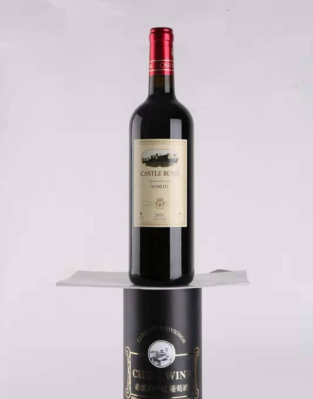 拉菲红酒2016