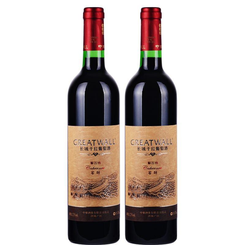 干红葡萄酒怎么调