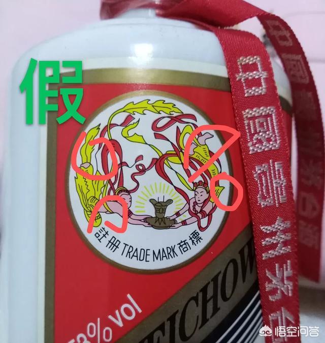 茅台酒,飞天标汉字与其他茅台酒不同的,如何鉴定真假?
