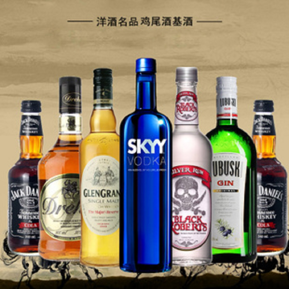调酒六大基酒有哪些,常用的调酒基酒介绍