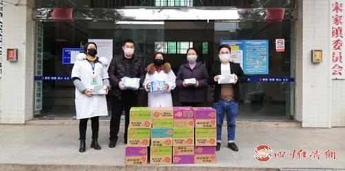 五粮液伉俪同心为一线战疫人员捐物资