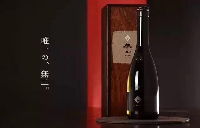 王思聪竟因这 2 款酒又上热搜,引起了网民极大的兴趣