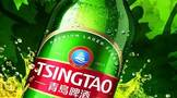 青岛啤酒股份有限公司发布公告:樊伟先生将辞去公司执行董事和总裁职务