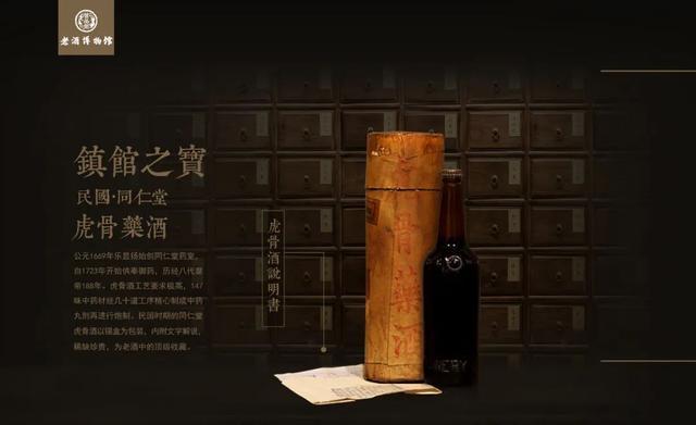 """""""云游老酒博物馆""""正式在新华社现场云直播平台上线"""
