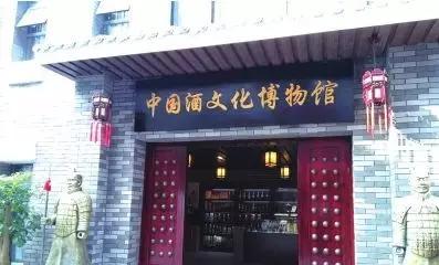 """跟随""""南天王""""朱军走进遵义酒文化博物馆"""