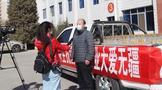 河套酒业向杭锦后旗教育系统捐赠乙醇消毒液5000斤