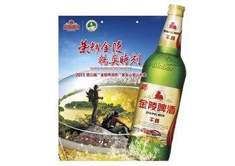 南京本地啤酒