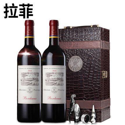 波尔多红酒有哪些品牌