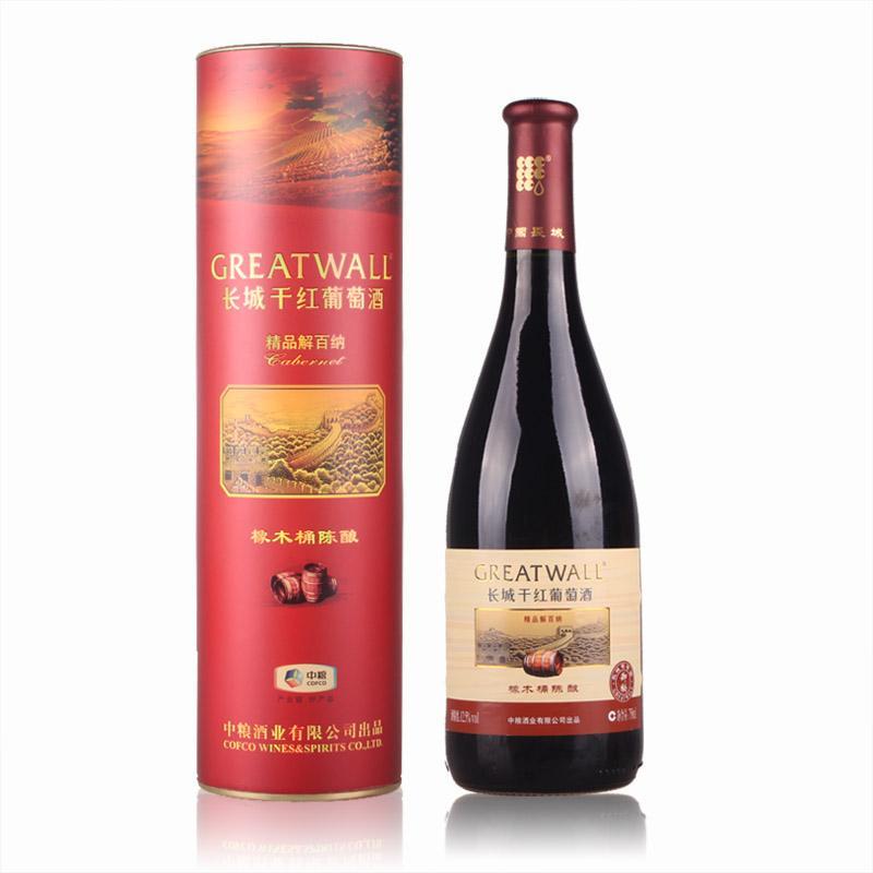 长城葡萄酒是哪里生产的